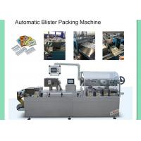 Buy cheap Stainless Steel Pharmacy Alu Alu Blister Packing Machine With Mold Easily Replaceable from wholesalers