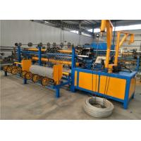 Double Wire Fencing Wire Making Machine , Black Wire Chain Link Weaving Machine Manufactures