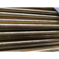 ASTM B111 / ASME SB111 Seamless Nickel Alloy Pipe 15.88*1.24*6096MM 100% HT Manufactures