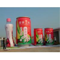 China Outdoor advertising balloon inflatable beer can, inflatable model/replica on sale