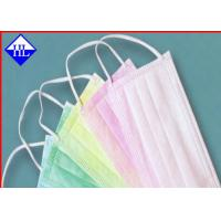 China Breathable Medical Non Woven Fabric For Surgical Caps And Mask 10GSM - 60GSM on sale