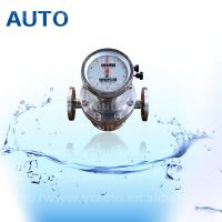 Low price digital oval gear flow meter used in diesel fuel made in China Manufactures