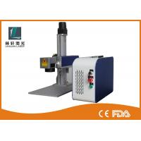 High Speed Metal Laser Marking Machine For Marking And Engraving Steel Manufactures