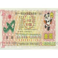 China Warranty Certificate Hologram Sticker Printing Anti Fake With PET Aluminum Film on sale