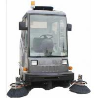 China Industrial Tractor Street Sweeper on sale
