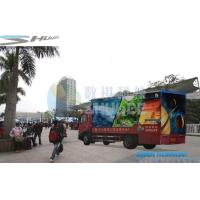 Truck Simulation Mini Mobile 5D Cinema With 6 , 9 , 12 Seats Manufactures