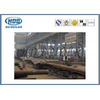 High Output Sterilization Boiler Membrane Water Wall Furnace Panel Carbon Steel Or Alloy Steel Manufactures