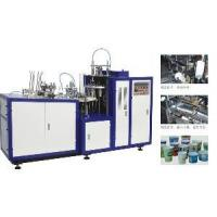 Fully Automatic ice - cream Disposable Cup Making Machine 50-55pcs/min Manufactures