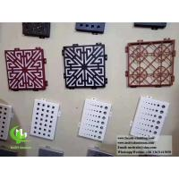 China Metal panels with laser cut design for facade, cladding wall decoration aluminum material on sale