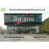 TL6.25mm transparent glass led display building advertising 70% high transparent rate Manufactures