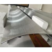 Beautiful brushed 6063 t5 aluminum section profile for Refrigerator body Manufactures