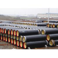 China Polyurethane Coating Di K9 Pipe External Zinc Bitument Coating Long Life Time on sale