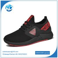China 2019 new  men sports shoes sneakers hot fly weaving tide shoes casual shoes on sale