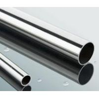 Quality Sanitary Stainless Steel Welded Tube for sale
