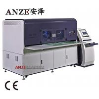 2340*1730*1700 Leather Hole Punching Machine 900*2 Punches Every Min Manufactures