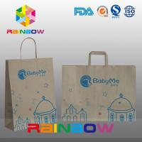 Printed Colorful Customized Paper Bags Gift Paper Bag For Cloths / Shoes Manufactures