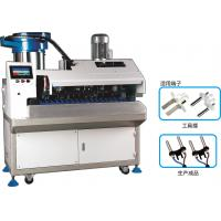 Buy cheap Full Automatic Wire Stripper 2 Round Pin Plug Pressing Making Machine (SD-2500S) from wholesalers