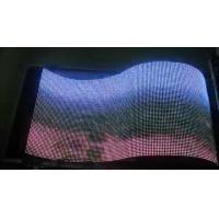 P4mm Stage Background LED Screen Flexible Led Panel For Advertisement