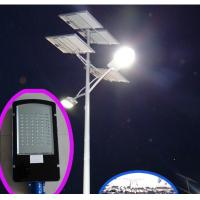 High Power Solar Street Lights High Transmission For Residential Area Manufactures