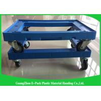 612 *412*145mm Customized Pallet Plastic Moving Dolly With PU Wheels 150KG Capacity Manufactures
