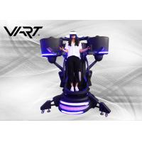 China Black Color Shooting Game Machine VR Flight Simulator With Electric Servo System on sale