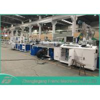 China 300mm Plastic Profile Extrusion Machine For PVC Ceiling Panel Low Power Consumption on sale