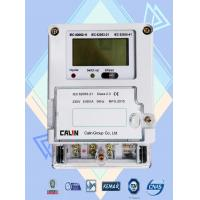 Government First Utility Smart Meter Digital Electric Meter Remote Control Manufactures