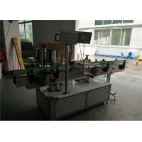 Bottle Sticker Label Applicator , Adhesive Labeling Machine For Sticker Label Manufactures