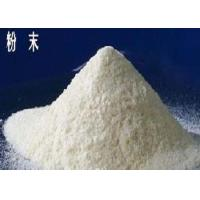 White Powder Sex Drugs 99% Finasteride CAS 98319-26-7 of USP Standard custom clearance Manufactures