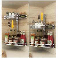 Strong Bearing Capacity Stainless Steel Wall Spice Rack For Home Decoration Manufactures