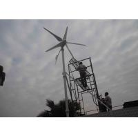 China Renewable Energy Off Grid Hybrid Solar Wind Power System With Low Wind Start Type on sale