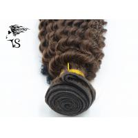 China Kinky Curly Weft Hair Extensions Hair Weaving with 100% Mongolian Remy Hair on sale