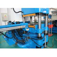 China 75KW Rubber Pressing Molding Plate Vulcanizing Machine Dual Motors 400 Ton Quick Clamping Cylinder on sale