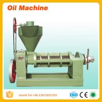 China Hot sale cooking oil crude oil small scale edible oil refinery on sale