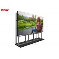 Narrow Bezel Seamless LCD Display / 55 Inch Advertising Video Wall Manufactures