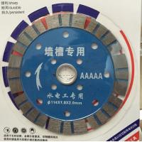 114mm Granite Concrete Diamond Tuck Point Saw Blade Cutting Blade Manufactures