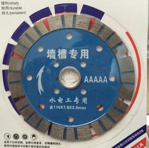 China 114mm Granite Concrete Diamond Tuck Point Saw Blade Cutting Blade on sale