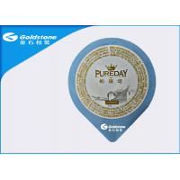 China 20 - 90 micron Thickness Die Cut Aluminum Foil Cover For PP PS PE Cups on sale