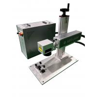 China Silver Gold Galvo Laser Engraving Machine Air Cooling High Speed Precision on sale