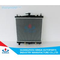 High Efficient Nissan Radiator / Aluminium Radiators For Classic Cars Of Nissan Micra'02 - K12 AT Manufactures
