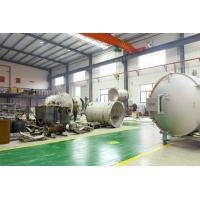 China Large Volume High Temperature Sintering Furnace Low Energy Consumption on sale