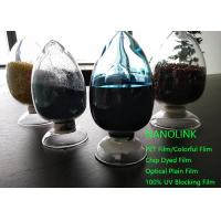 Customized Non Halogen Flame Retardant Masterbatch For PP PET ABS Manufactures