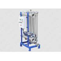China Automatic Industrial Inline Water Filter 20 - 3000 Micron For Cooling System on sale