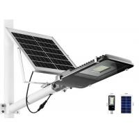 China Portable All In One LED Solar Street Light High Efficiency Energy Saving 10W To 120W on sale