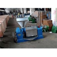 ZX130 450-500kg/H Electric Oil Press Machine Low Power Consumption Refined Crafts Manufactures