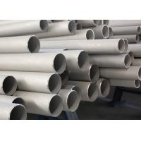 Super Cold Drawn 2205 Duplex Stainless Steel Tubing  A790 Standard Industrial Manufactures