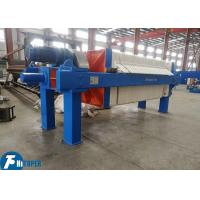 Mechanical Industrial Filter Press Electric Motor Drive With Good Strength Manufactures