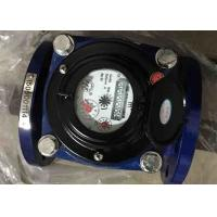 Class B R80 External Flow Meter , PN16 Ductile Iron Housing Cold Water Meter Manufactures