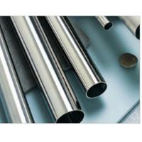 300 Series Stainless Steel Pipe Anti Corrosion Mirror Polish Surface