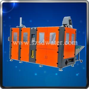 China Economic plastic blow moulding machine price on sale